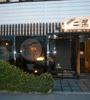 Japanese dining Futaba