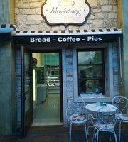 Μανδάνης Bakery
