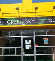 ‪Green Sky Chinese Restaurant‬