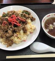 Toshinken