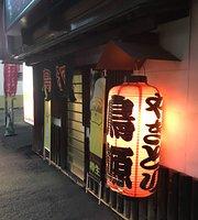 鳥源 札幌店