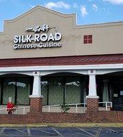 Silk Road Dim Sum