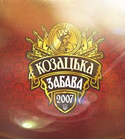Kosazka Sabava