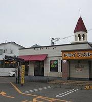 Ringerhut Yokohama Shimokawai
