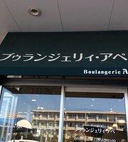 Boulangerie Ape Palty Fuji Fujiwara