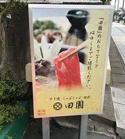 Sukiyaki & Shabu Shabu Denen