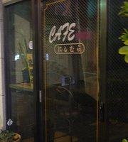 Cafe Azabu Nishimura