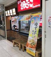 Tsukiji Gindako Itoyokado Musashi Sakai