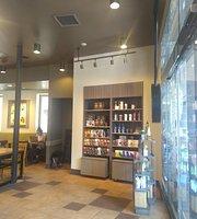 Starbucks Coffee Shin Yokohama