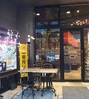 Cafe & Spain Bar Reseau Orange