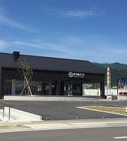 Sanriku Kasho Saito Main Store
