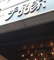 Magic Bar Tejinaya Umeda