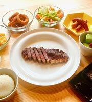 Halal Kobe Beef Nagomi