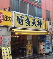 Hakata Tenjin Ikebukuro