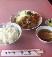 Chinese Restaurant Kiraku