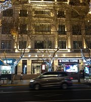 jinchen hotel au 120 2019 prices reviews shanghai china rh tripadvisor com au