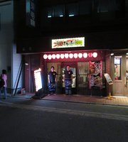 Chidoriya Toji