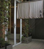 Hanabi Japanese Cuisine