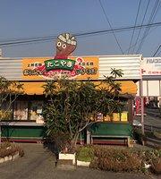 Guppy Takahayashi