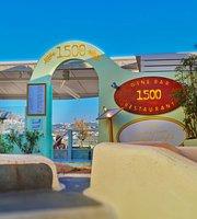 1500 Restaurant Santorin