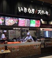 Ikinari Steak, Ario Kawaguchi