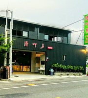 Longkoudo Restaurant
