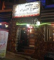 مطعم شموع البتراء