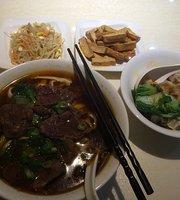 Jing Hua Rice & Fried Noodle Express