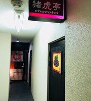 Kyoto Gion Magic Bar Chokotei
