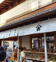 Yoshinii Confectionery