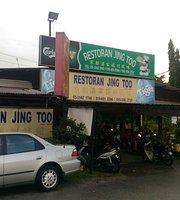 Restoran Jing Too
