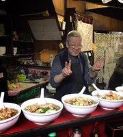 Taiyo Chinese Restaurant