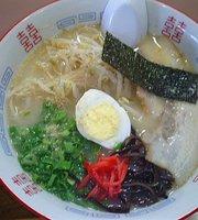 Kyushu Ramen