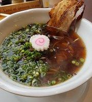 Noodle Jiro Ibusuki Ekimae