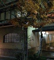 Kamigamo Tamaya Kamogawa