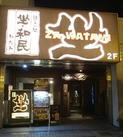 Za Watami, JR Utsunomiya Station West Exit