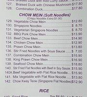 Jannali Chinese Restaurant