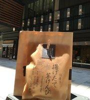 Nihonbashi Imoya Kinjiro