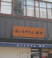 Oimoyasan Koshin Sugamo