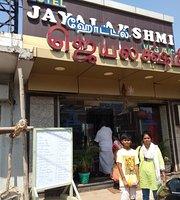 Hotel Jayalakashmi