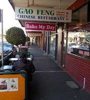 Gao Feng Chinese & Malaysian Restaurant