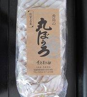 Hideshima Confectionery