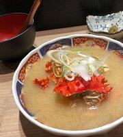 Sushi Shiki Hanamaru
