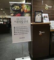Lotte Restaurant