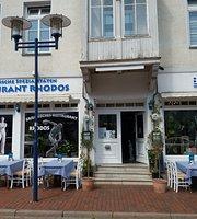Griechisches Restaurant Rhodos
