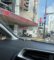 Rairai Main Store