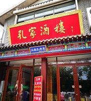 Kongjia Restaurant