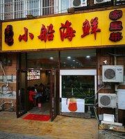 Xinji Seafood