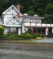 Saiko Resthouse