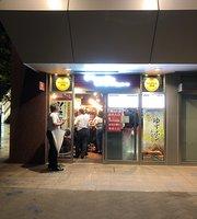 Tsukiji Gindaco High Ball Sakaba Tamachi